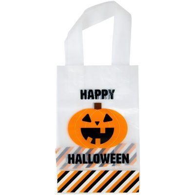 Wilton Traktatie Zakjes Halloween pk/10