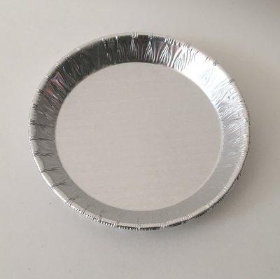 Aluminium Schaaltjes Rond Ø9cm pk/15