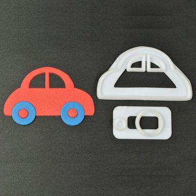 FMM Cute Car Cutter Set